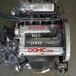 Mitsubishi Engine 4G63 Evo